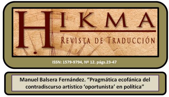 artículo en Hikma
